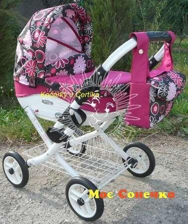 НОВІ!ЯКІСНІ!Виробник Польща!Дитячі коляски для кукол,ляльок LILY