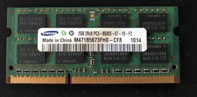 Pamięć RAM DDR3 Samsung 2 GB 2Rx8 PC3 - 8500S - 07 - 10 - F2