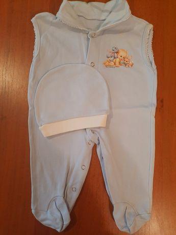 Детский костюм для малышки