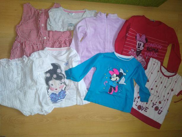 Paczka 24 ubrań dla dziecka