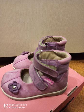 Туфлі шкіряні ортопедичні aurelka