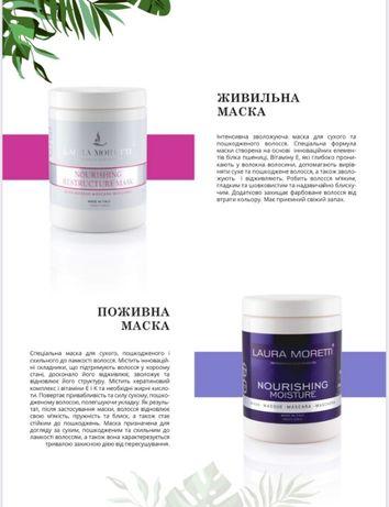 Маска для волос LAURA MORETTI., товары для волос, Италия