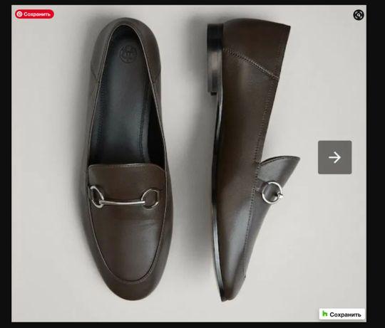 Туфли лоферы Massimo Dutti коричневые, 36 размер, 100% кожа