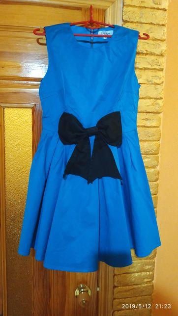 Платье сарафан на выход р 42-44