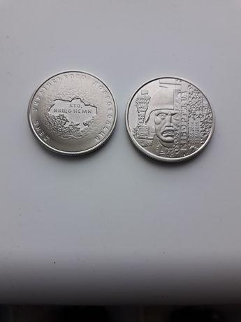 Продам юбилейные монеты Украины