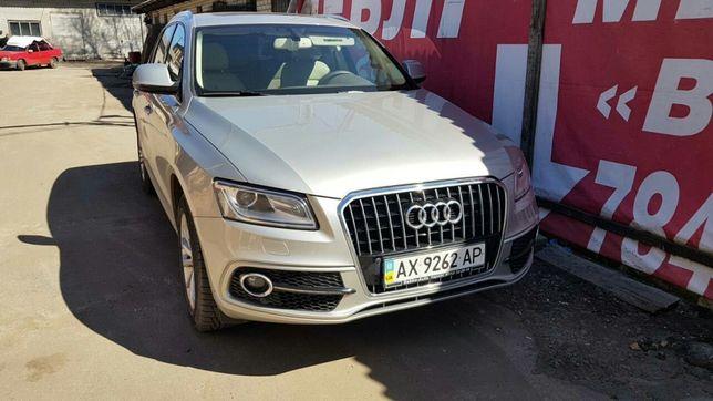 Audi Q5 USA