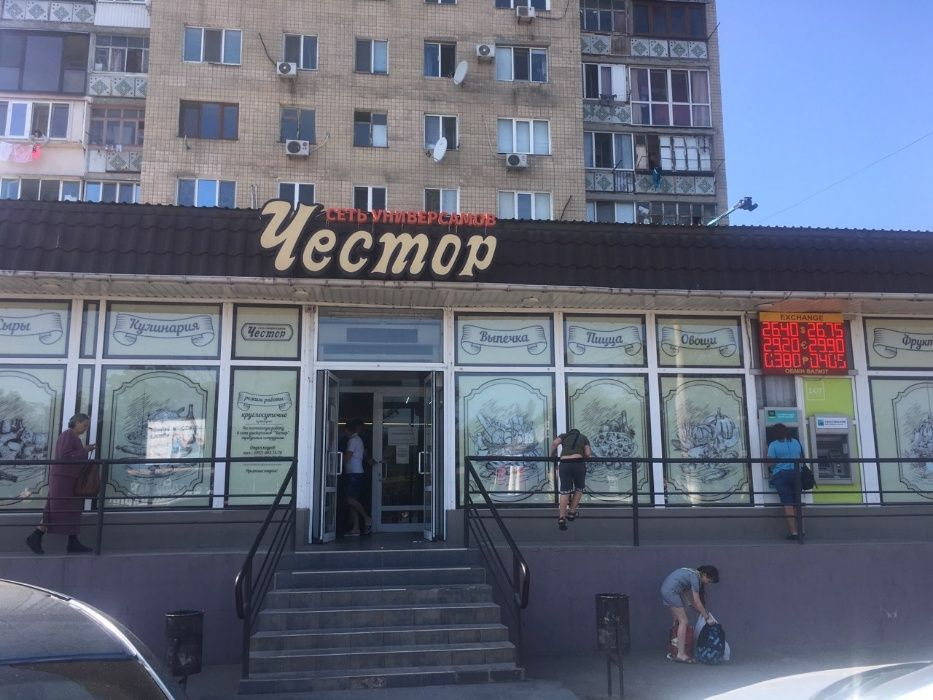 2х комн квартира у моря пляж Лузановка Котовского Крыжановка-1
