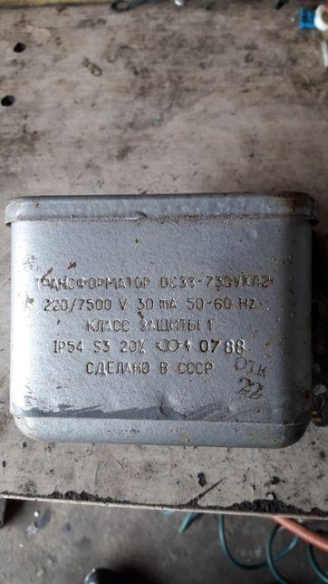 730Продам трансформатор ОС 33-730УХЛ2 220/7500V 30ma 50-60Hz