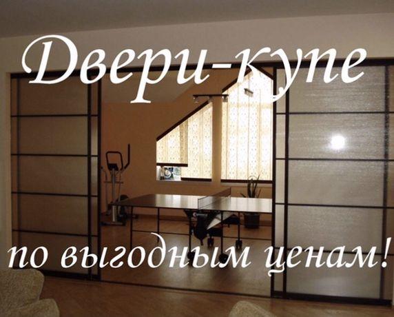 Двери шкафа-купе распродажа Двери шкафа купе на заказ Николаев