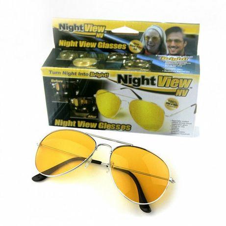 Желтые очки для водителей ночного виденья Night View Glasses