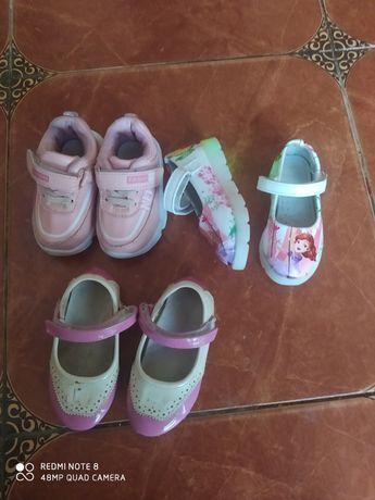 Туфельки красовкі
