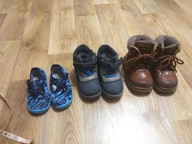 Обувь детская тапочки Сапожки ботинки