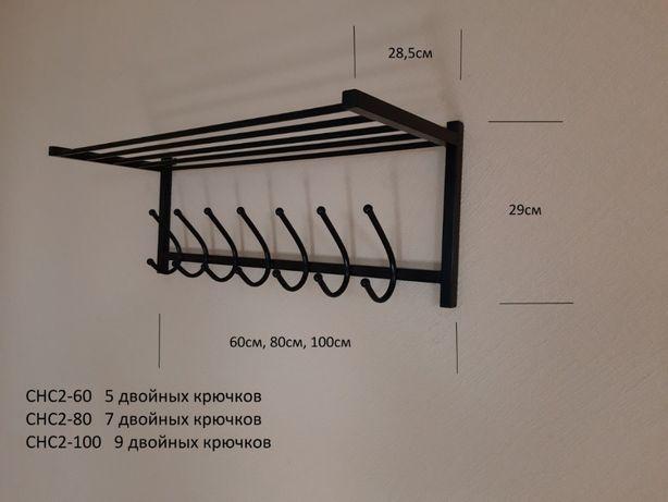"""Вешалка в прихожую металлическая """"СНС2"""" настенная."""