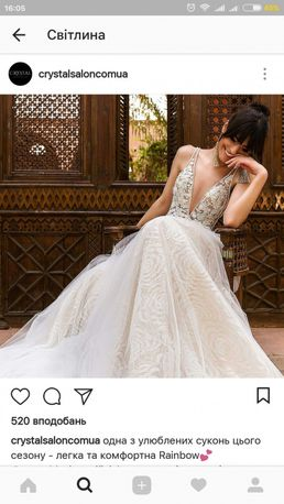 Весільне плаття Crystal, весільна сукня ,свадебные платья