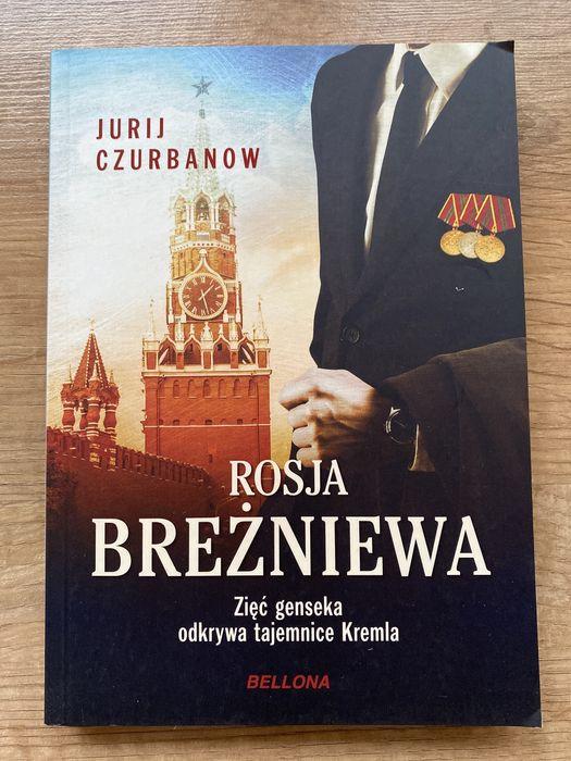 Jurij Czurbanow, Rosja Breżniewa Ząbki - image 1