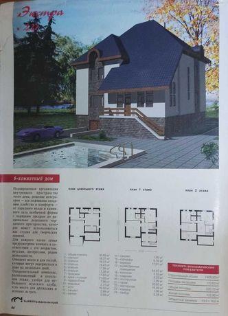 продам проект строительства дома