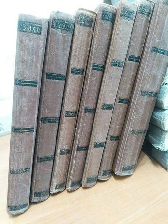 Эмиль Золя Собрание сочинений в 18 томах