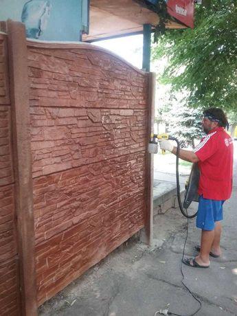 Изготовление  Ворот, забор, еврозабор .Паркан, Европаркан.Покраска.