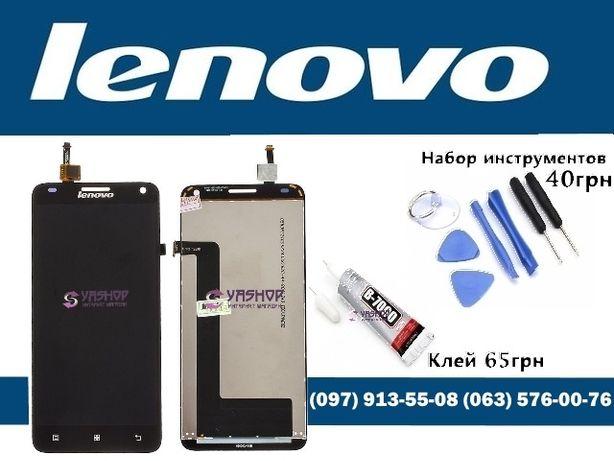 Дисплей Lenovo A6010 A6000 A5000 A7000 Vibe P1m c сенсором модуль