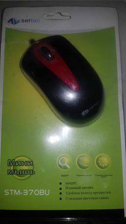Мини мышь Sertec