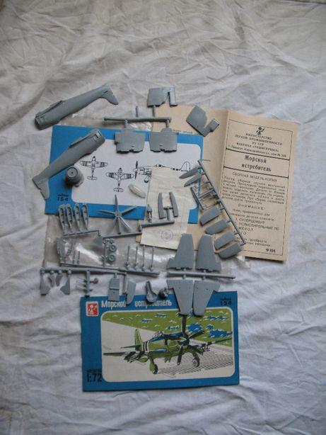 """Модель самолета Морской истребитель Hawker """"Sea Fury"""""""