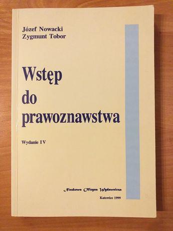 Wstęp do prawoznawstwa Józef Nowacki, Zygmunt Tobor
