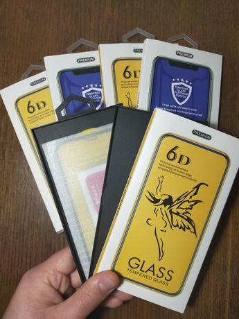 Защитные стекла на все модели телефонов