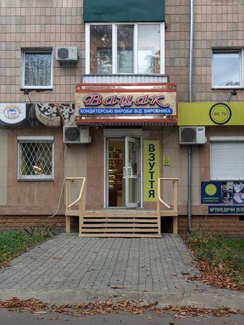 Здам в оренду приміщення 15 м.кв. по вул.Грушевського 5