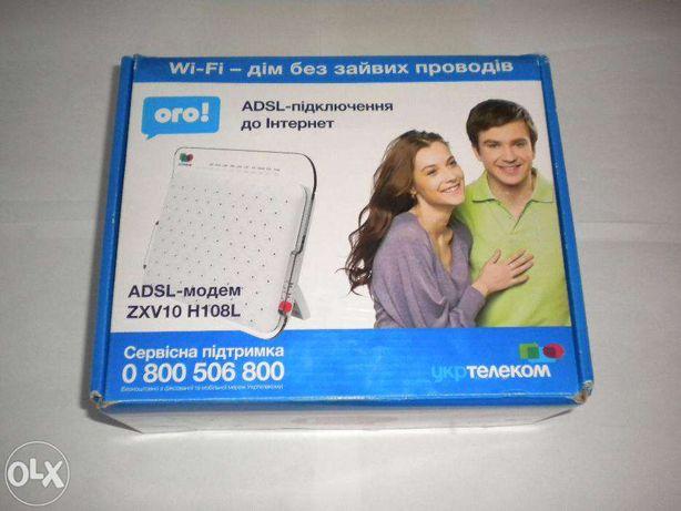 Два ADSL модема+WI-Fi