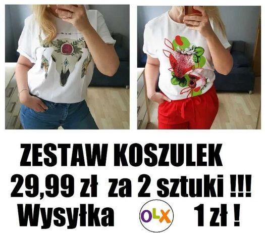 -85% Zestaw Koszulek Patrycja Markowska + Truskawka S M L Bawełna