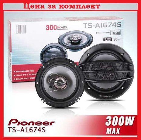 Автомобильная акустика  1674 динамики  в автомобиль есть 10,13 см