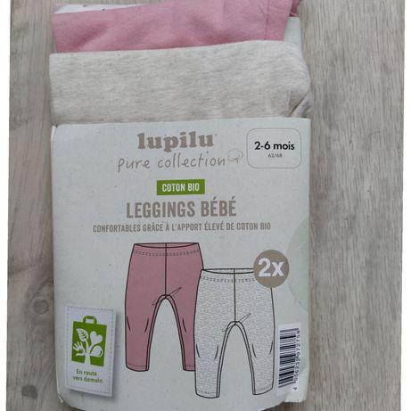 Лосины, легинсы штаны хлопок трикотаж lupilu