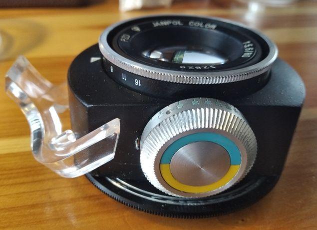 Janpol Color 5.6/80 obiektyw powiększalnikowy