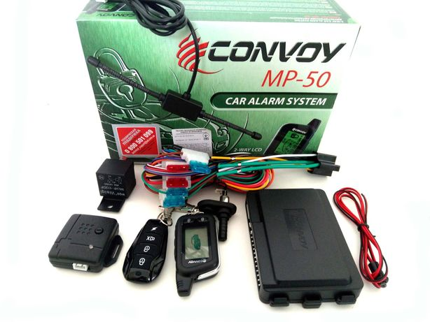 Автосигнализация Конвой Convoy mp 50 LCD mp 70 двухсторонняя