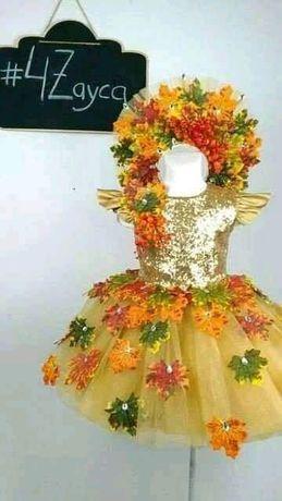 Сукня Осінь. Платье Осень. Праздничное. Нарядна сукня