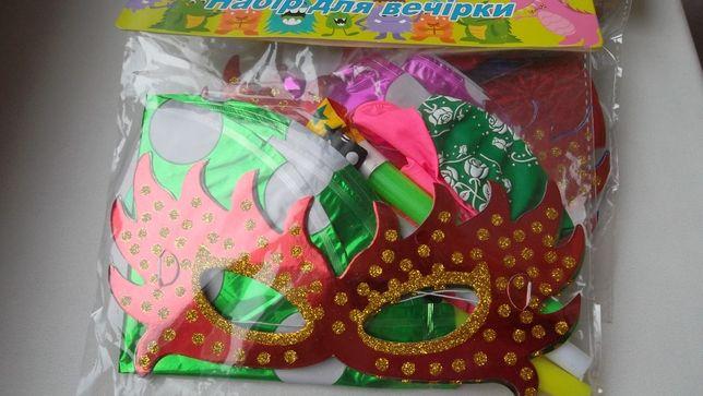 Набор для Дня рождения, вечеринки, праздника. Шары, дудочки, маски
