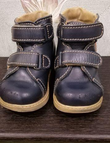 Ортопедические ботинки 23р.