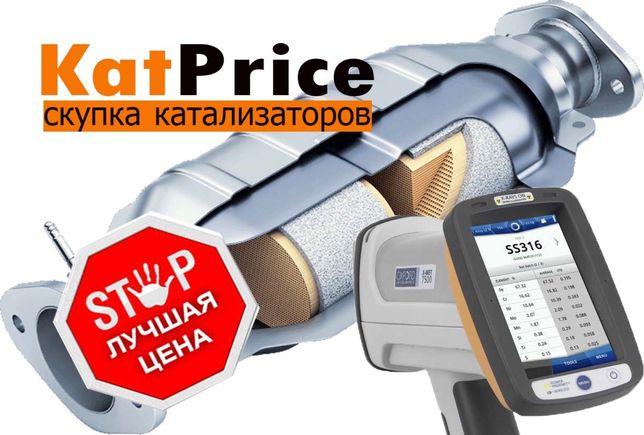 Купим Ваш бу катализатор сажевый фильтр по лучшей цене