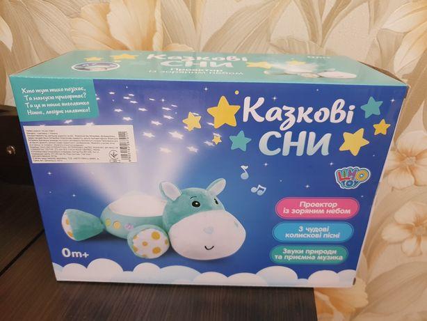Ночник детский игрушка
