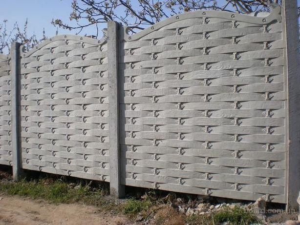 цветные бетонные заборы