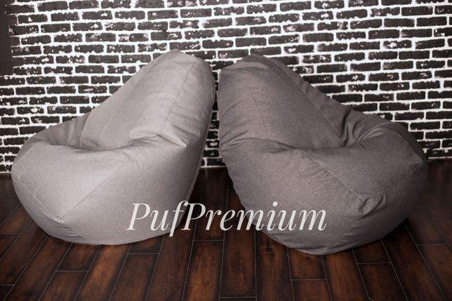 New ! Комфортное кресло мешок груша в ткани Рогожка