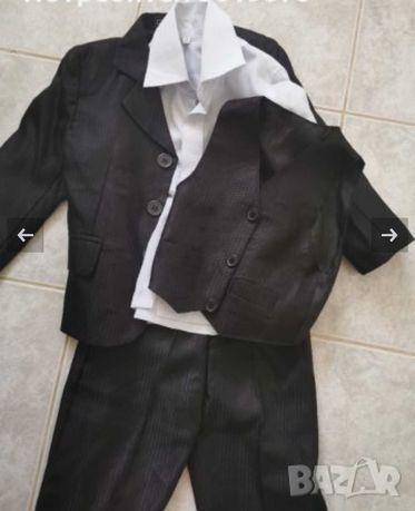 Офіційний костюм для хлопчика