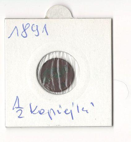 Moneta 1/2 kopiejka 1891