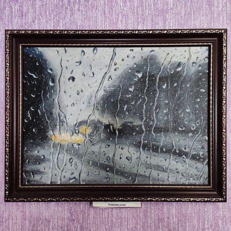 """Картина """"Дощ за вікном"""""""