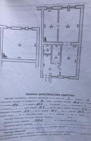 Продаж 3к дворівневої квартири в ПАРКОВІЙ зоні по вулиці Івана Франка