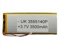 Аккумулятор, батарея 3555140P 3.7V 3500mAh Li-Ion