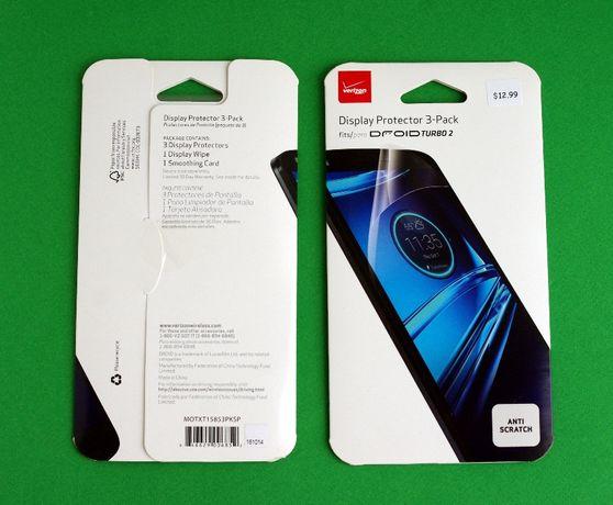 Плёнка Motorola Droid Turbo 2 / Moto X Force xt1581 xt1580 шаттершилд