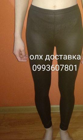 Лосины черные ,с/м