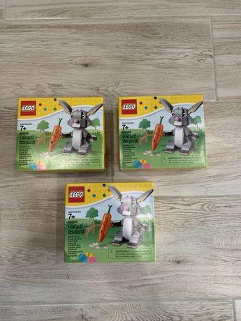 Lego 40086 Nowe 3 sztuki