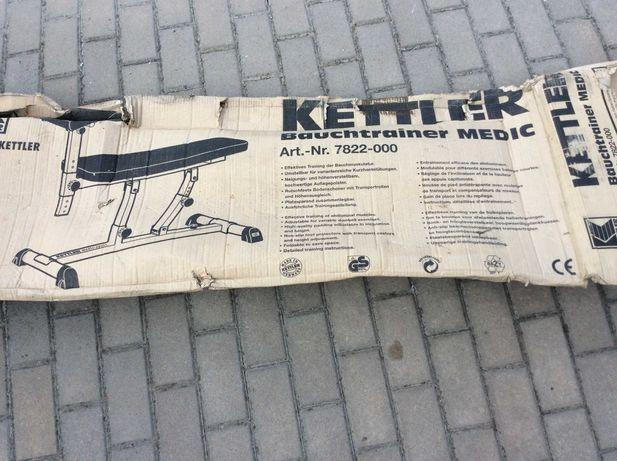 тренажер Kettler art.7822-000